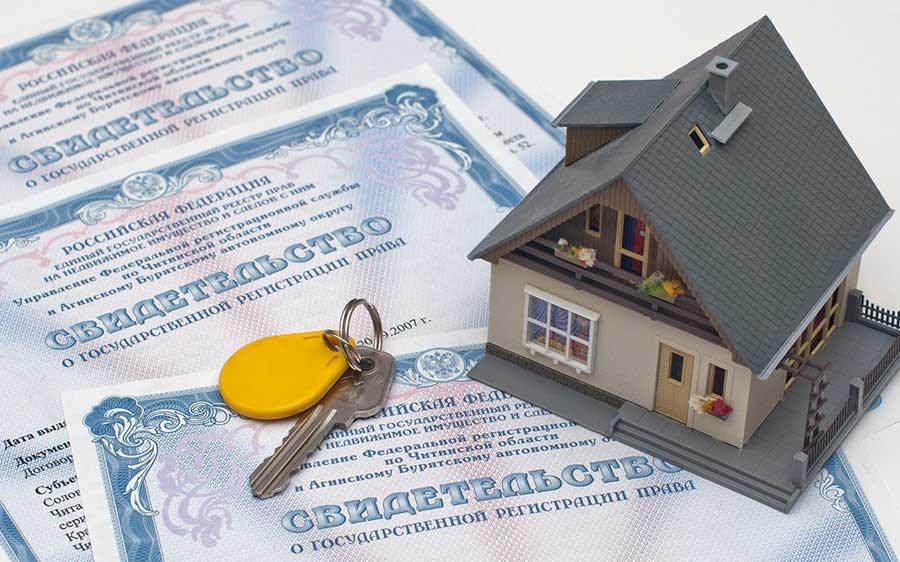 Регистрация прав на новый объект недвижимого имущества